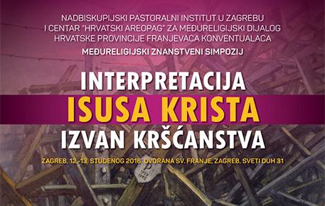 interpretacija-isusa-krista-izvan-krscanstva-plakat-457x290